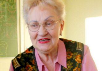 Роза Андреевна