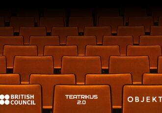 Театрикус-2.0