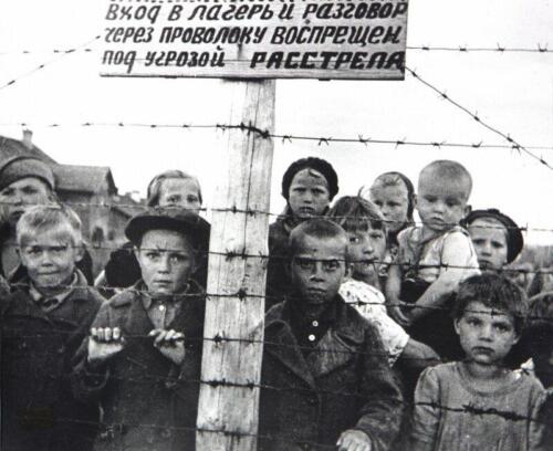 Сов. дети-узники 6-го финского концлагеря в Петрозаводске